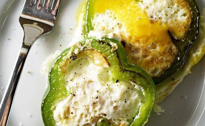 Eggs in Pepper Rings Recipe - These Eggs in Pepper Rings make a quick, easy and delicious recipe for breakfast or brunch! With just a few ingredients, you'll have a fast, fresh, and fabulous meal! // addapinch.com